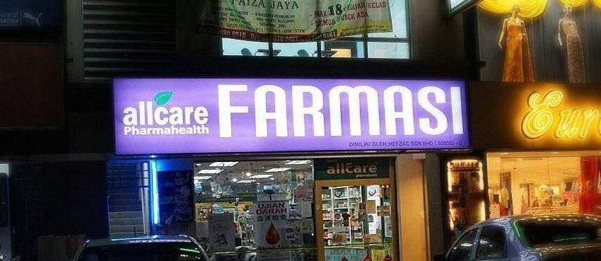 farmasi allcare bangi